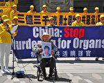 Vancouver Falun Gong