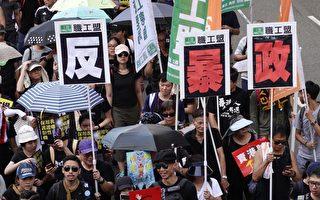 组图(精选):香港55万民众7.1大游行反暴政
