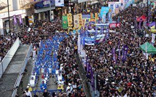 天國樂團團員:解體中共 香港才能真正自由