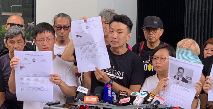 香港民陣本月21日集會 揭政府定性612暴動