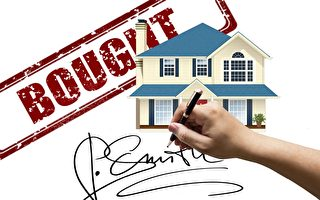 澳洲两家银行预测墨尔本房地产将趋强