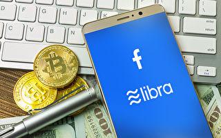 以臉書爲首的一個聯盟剛剛推出了自家的數字貨幣Libra,從而讓公衆又關注到數字貨幣。(Niphon Subsri/shutterstock)