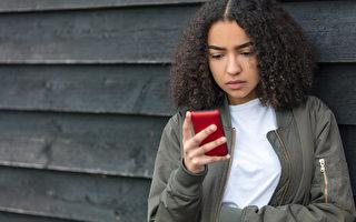 青少年抑郁 研究:与社交媒体有关
