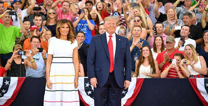「向美國致敬」 川普獨立日演講全文