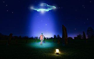 中國古代的UFO:墜落的圓球 飛行的巨珠