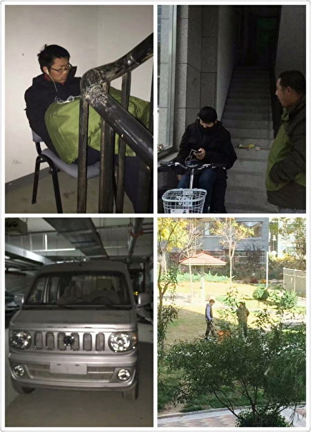 2016到2017年,谢燕益家楼道里、地下车库里的监控人员及无牌照车,原珊珊手机拍摄。(作者提供)