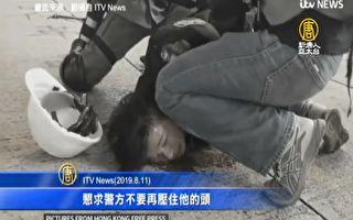 外媒关注港警暴力 学者:2000陆警混入港警
