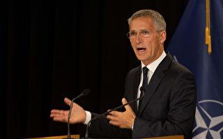 北约秘书长:中共对北约安全构成重大挑战