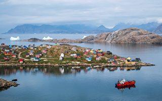 美国拟在格陵兰设立领事馆
