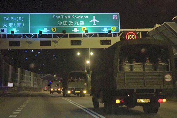 軍隊入港 三股力量圍繞香港反送中激戰