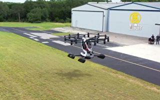 电动车 无人机新结合 电动飞行器载人上天