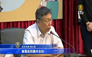 臺灣2020要角關注三罷 挺香港爭民主 獨立調查