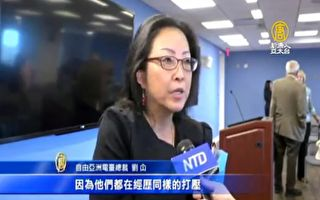美資深媒體人看香港:陸港臺民眾聯手抗共
