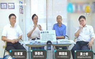 韩国瑜抛重启核四 林飞帆指蓝营误导民众