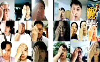EyeforHK 韓星、美媒體人發遮眼照聲援香港