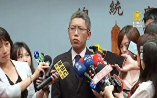 香港需沟通非抓捕 台总统府与国民党齐关切