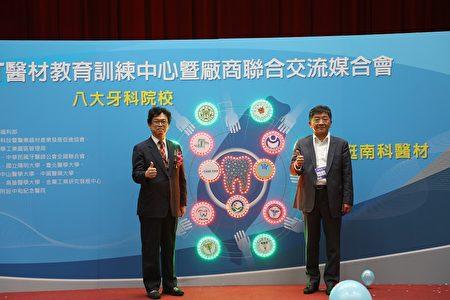 科技部謝達斌次長(左)及衛福部陳時中部長參與南科MIT醫材教育訓練中心上線啟動儀式。