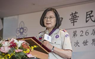 """郭称消费""""反并吞""""蔡英文:捍卫台湾不是选举说说"""