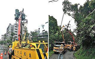 台风酿双北万余户停电 台电抢修大多已恢复