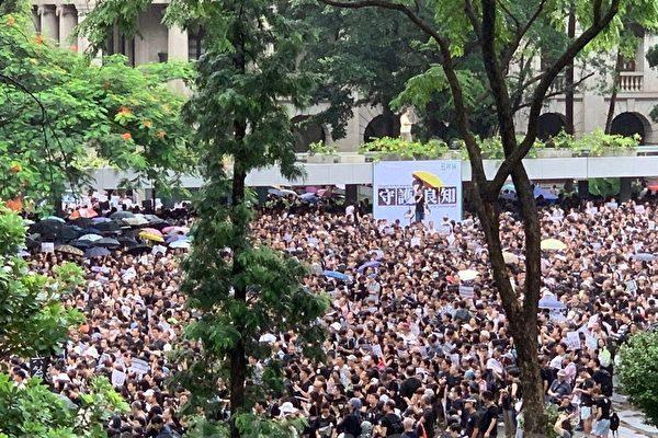 港府派191億收買人心 港人旋即捐給示威者
