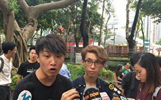 民阵大游行遭警方否决 民主派议员献策应对