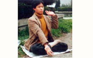 十年癱瘓獲新生 法輪功學員唐志強被迫害離世