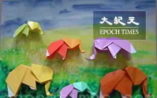 【摺紙】大象
