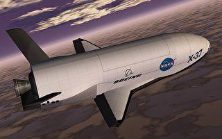 美絕密飛機X-37B再創飛行時間新紀錄
