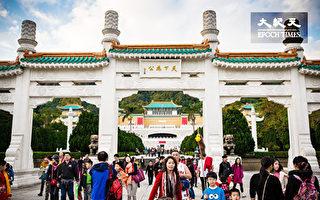 任重:中共禁令难挡大陆人台湾自由行