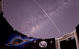 珀斯天文台開設土著文化遊 講述與星座的故事