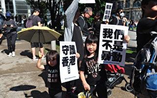 加拿大香港移民:不港獨 只求尊重一國兩制