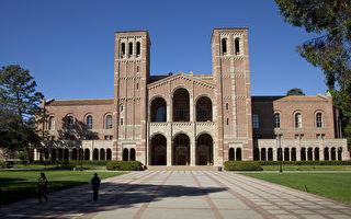 一名卑省學生家長於去年花費10萬美元賄賂加州大學洛杉磯分校男子足球主教練,幫兒子進入該校。圖為加州大學洛杉磯分校(Scott Eisen/Getty Images)