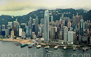 【新聞看點】五大因素 香港對中國不可或缺