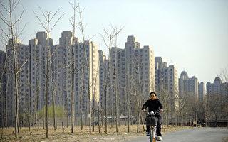 11月房价下跌城市再增 京广二手房续跌