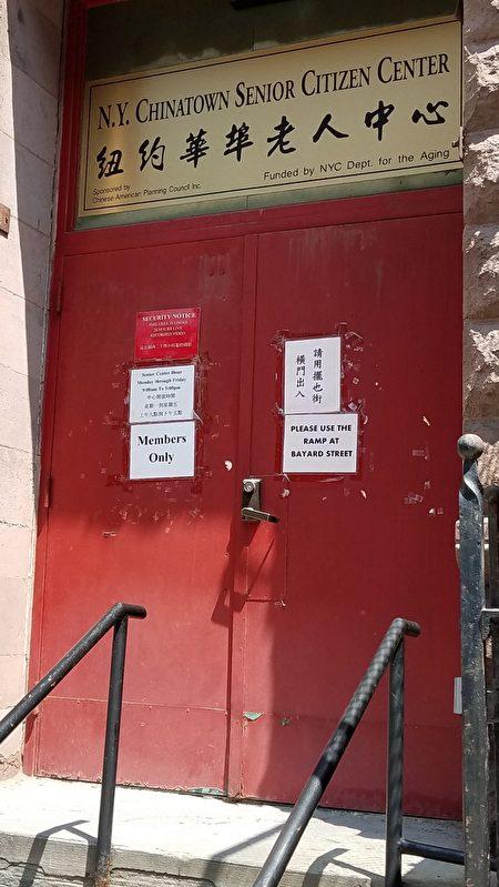 """对许多老人而言,最靠近唐人街的冷气中心是茂比利街上的华埠老人中心,但其大门上有一个显着的""""会员专用""""标志。"""