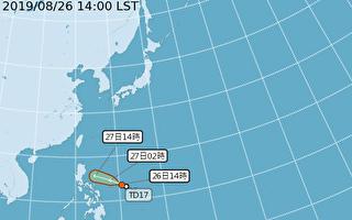 颱風楊柳最快週二形成 估計對台無直接影響