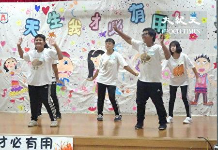 台湾世界展望会桃园中心舞蹈班孩子表演。