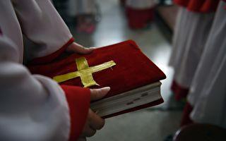 中共令洛阳教会十诫变九诫 各界谴责