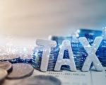 稅改談贈與稅與遺產稅的改變