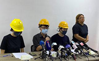 港首次民間記者會:集合民間聲音 以正視聽