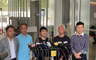 香港民主派議員回應林鄭記者會:顛倒黑白
