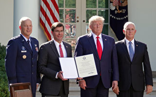 川普正式宣布成立美國太空司令部 加強防禦