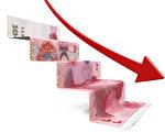 離岸人民幣跌下7.1 經濟師:將下試7.2