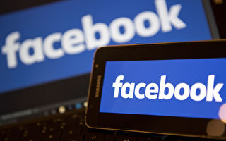 韩国瑜16万人最大社团消失 脸书:违反社群守则