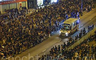 聲援香港反送中 澳洲學者籲驅逐中共總領事