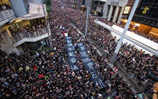 专家:若中共镇压香港 宗教自由将首当其冲