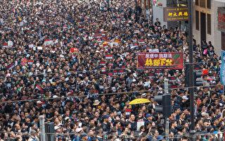 专家:反送中200万港人觉醒 中共恐惧