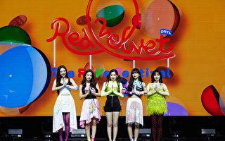 Red Velvet新作20日推出 专辑藏巧思引热议
