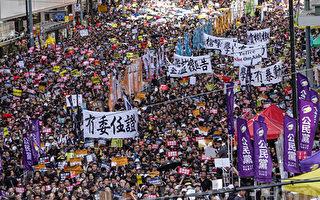 王友群:中共在香港问题上与整个自由世界为敌