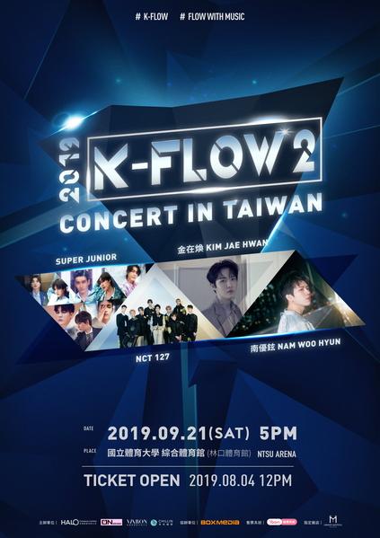 2019 K-FLOW2 CONCERT